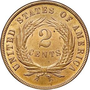 1871 2C MS reverse
