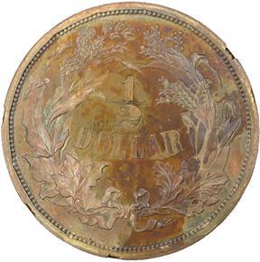 1859 J-240 50C PF reverse