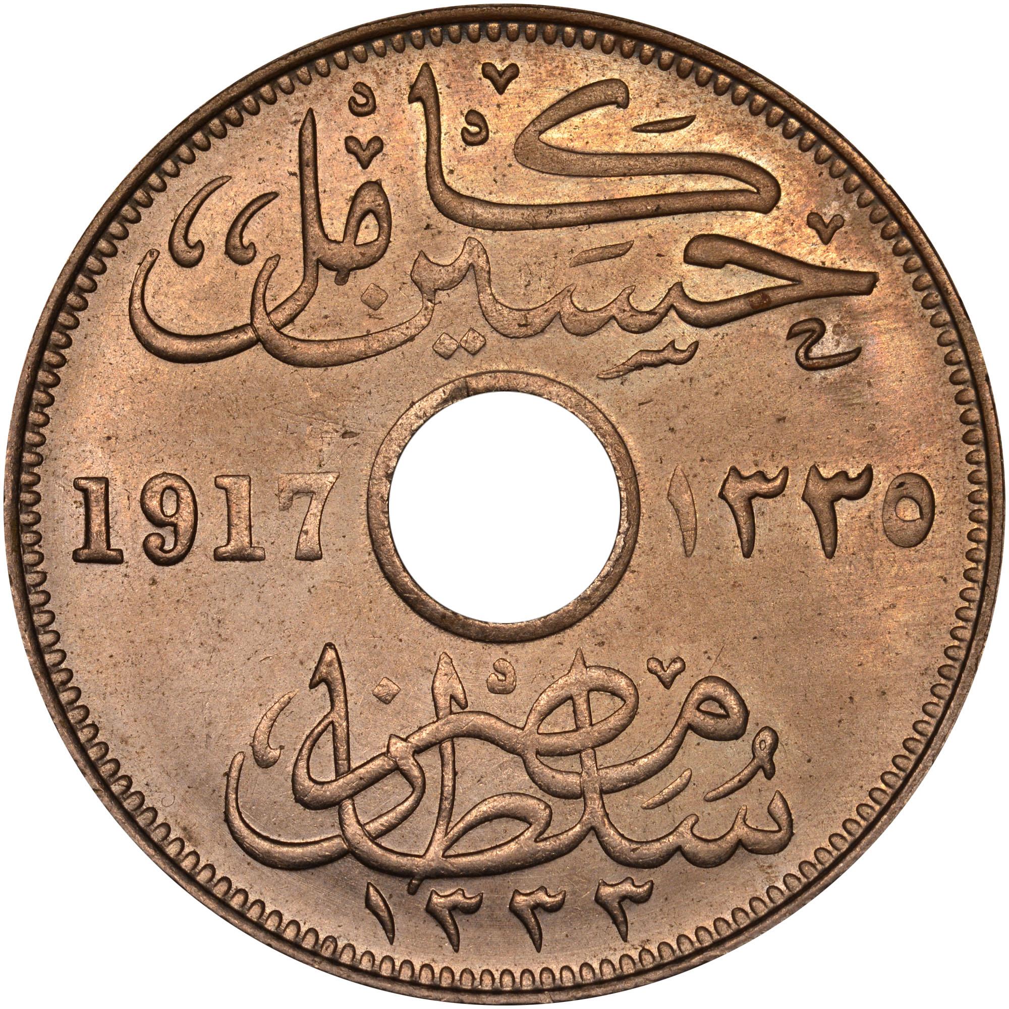 1335-1916-1335-1917 Egypt 10 Milliemes obverse