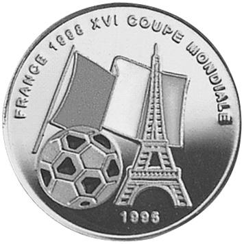 1995 Benin 500 Francs reverse