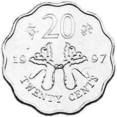 1997 Hong Kong 20 Cents reverse