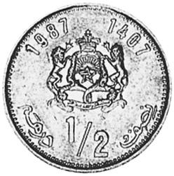 1407-1987 Morocco 1/2 Dirham reverse