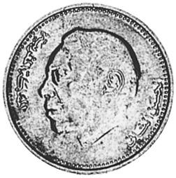 1407-1987 Morocco 1/2 Dirham obverse