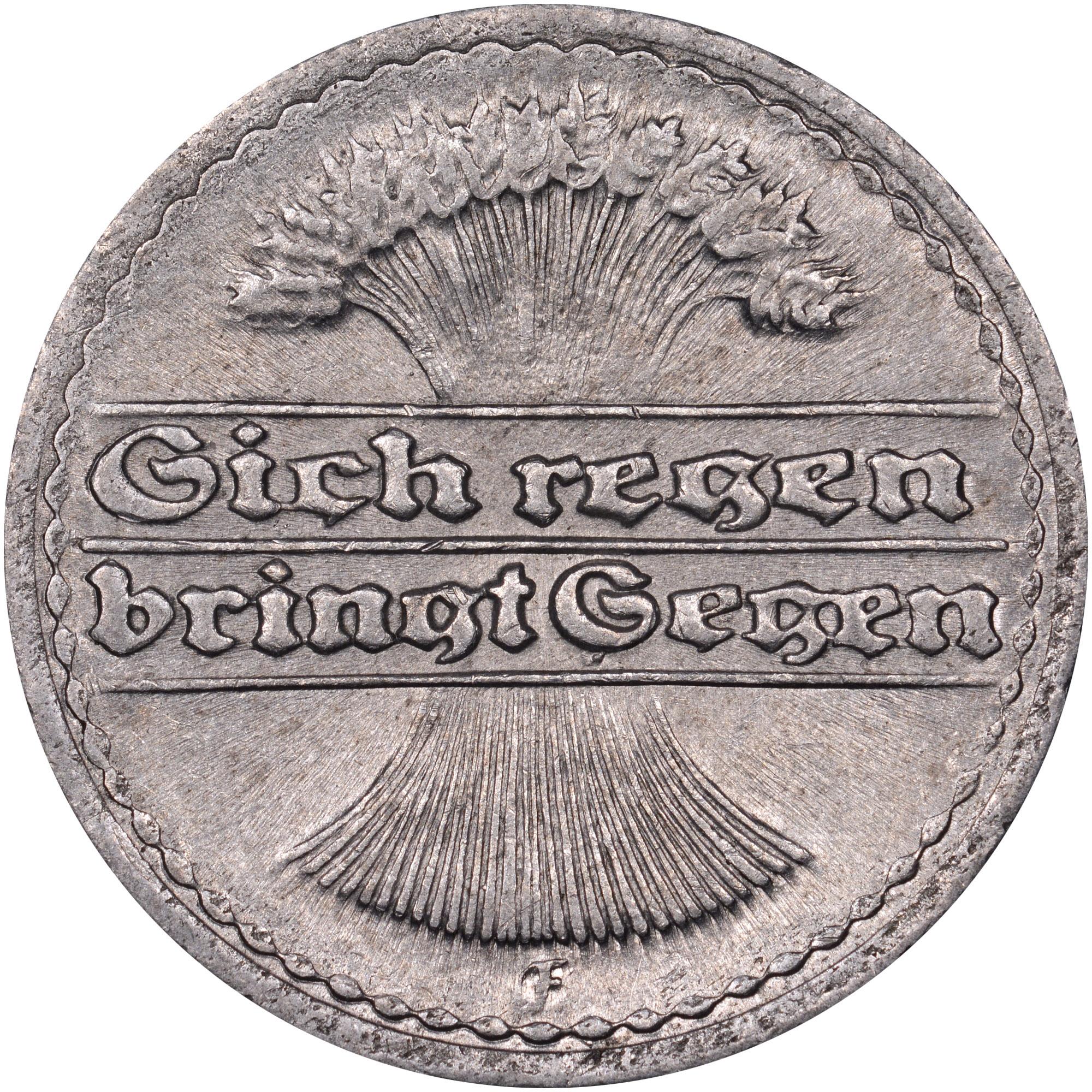 1919-1922 Germany, Weimar Republic 50 Pfennig reverse