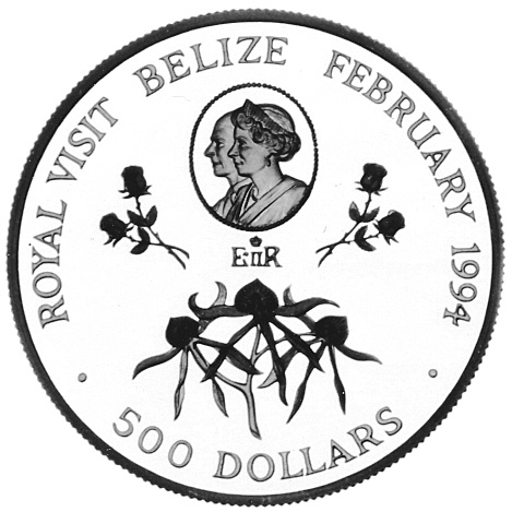 1994 Belize 500 Dollars reverse
