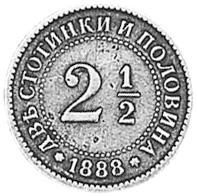 1888 Bulgaria 2-1/2 Stotinki reverse