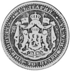 1883 Bulgaria 50 Stotinki obverse