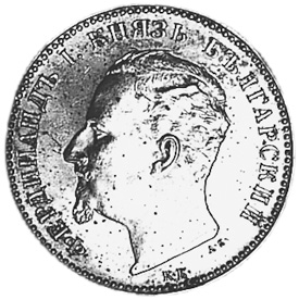 1891 Bulgaria Lev obverse