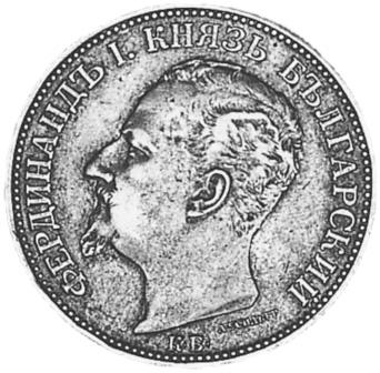 1891 Bulgaria 2 Leva obverse