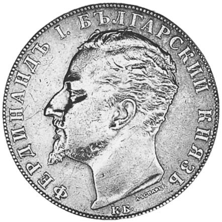 1894 Bulgaria 5 Leva obverse