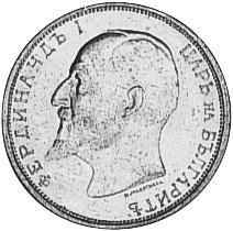 1912-1916 Bulgaria 50 Stotinki obverse