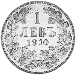 1910 Bulgaria Lev reverse