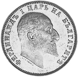 1910 Bulgaria Lev obverse