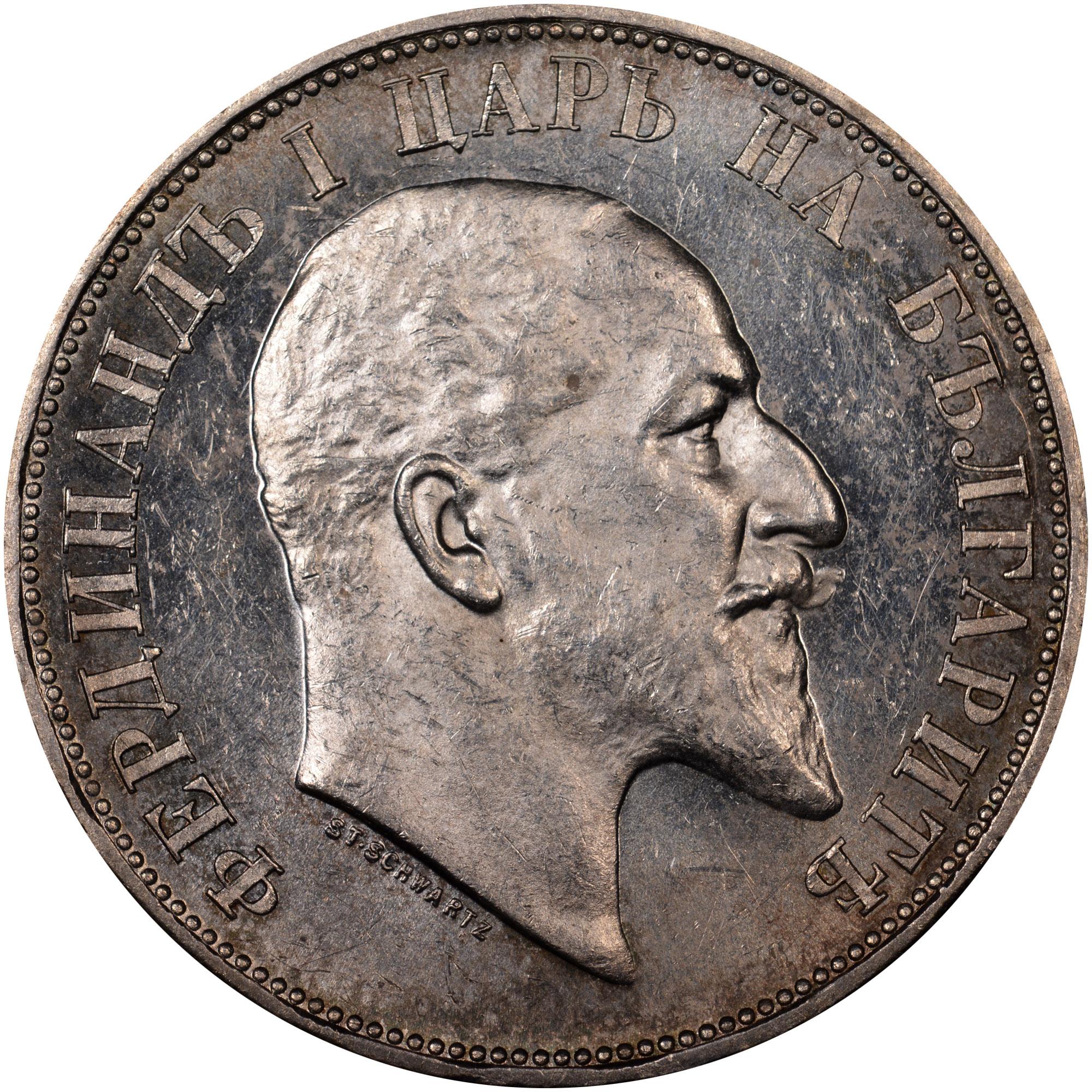 1910 Bulgaria 2 Leva obverse