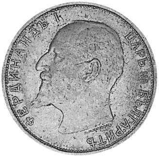 1912-1916 Bulgaria 2 Leva obverse
