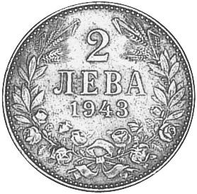 1943 Bulgaria 2 Leva reverse