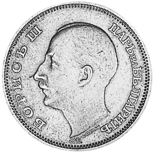 1930 Bulgaria 50 Leva obverse