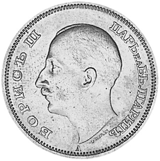 1940 Bulgaria 50 Leva obverse