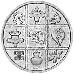 (1951) Bhutan Pice reverse