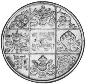 (1928) Bhutan 1/2 Rupee reverse