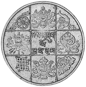 (1928)-(1950) Bhutan 1/2 Rupee reverse
