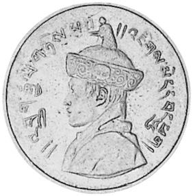 (1928)-(1950) Bhutan 1/2 Rupee obverse