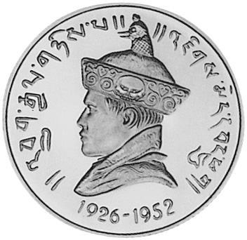 1966 Bhutan 2 Sertums obverse