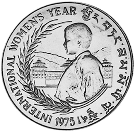 1975 Bhutan 30 Ngultrums reverse