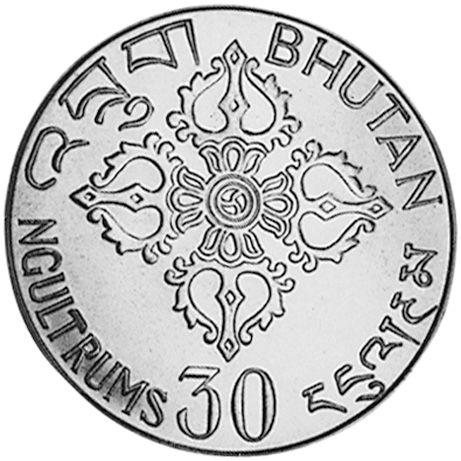 1975 Bhutan 30 Ngultrums obverse
