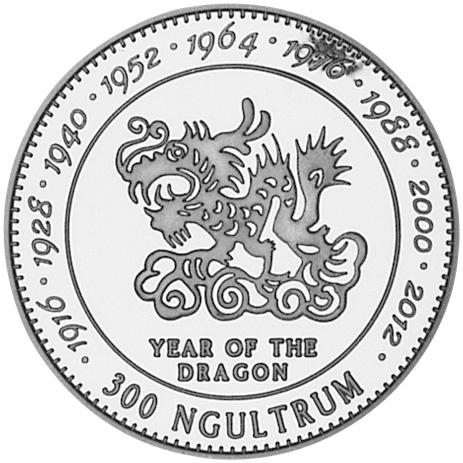 1996 Bhutan 300 Ngultrums reverse