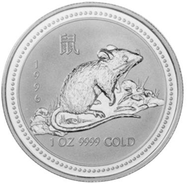 1996 Australia 100 Dollars reverse