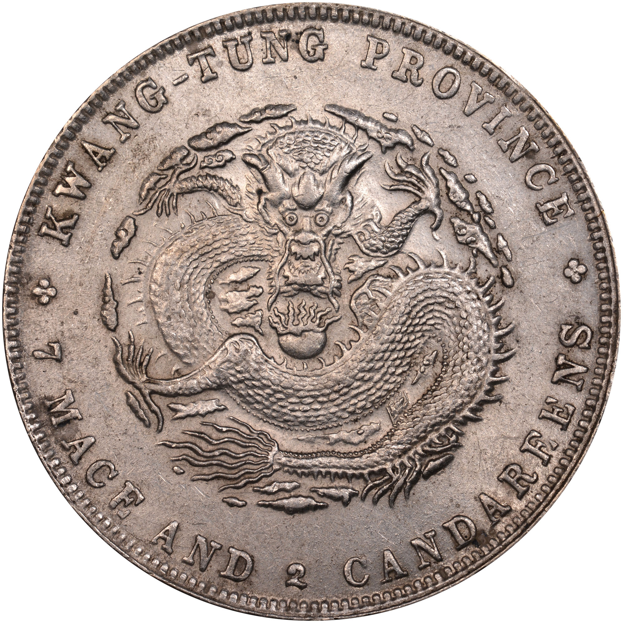 1909-11) China KWANGTUNG PROVINCE Dollar Y 206 Prices & Values | NGC
