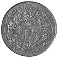 1908 China EMPIRE Cash reverse