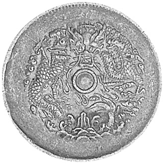 (1903-06) China CHEKIANG PROVINCE 10 Cash reverse