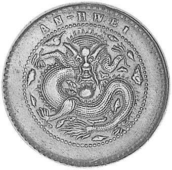 (1902-06) China ANHWEI PROVINCE 10 Cash reverse