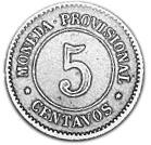 1879-1880 Peru SOUTH PERU 5 Centavos reverse
