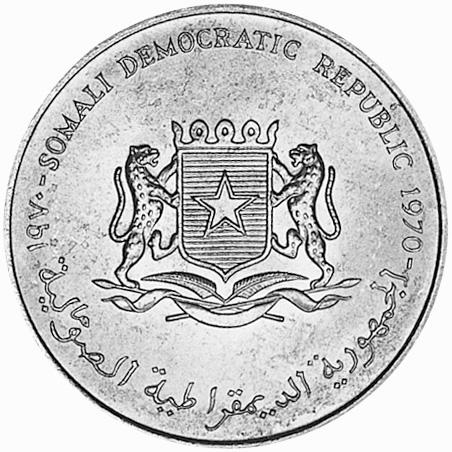 1970 Somalia 5 Shillings obverse