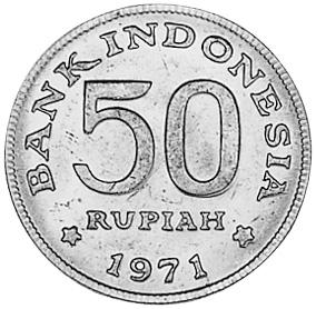 1971 Indonesia 50 Rupiah obverse