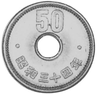 Yr.34(1959)-Yr.41(1966) Japan 50 Yen reverse