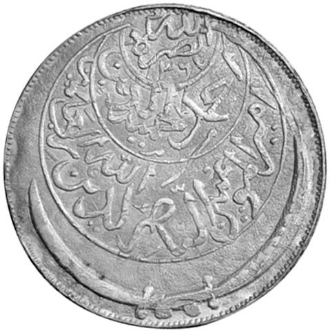 1367-1381 Yemen Ahmadi Riyal obverse