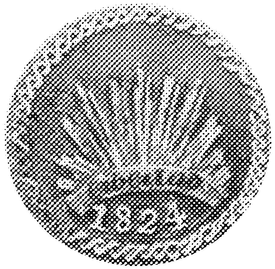 1824-1828 Mexico 1/8 Real, Octavo Real reverse