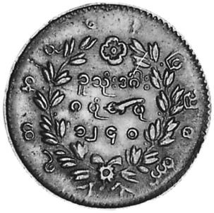 1240 Myanmar 1/4 Pe, Pice reverse