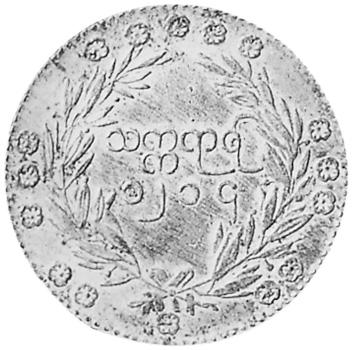 1214 Myanmar Kyat, Rupee reverse