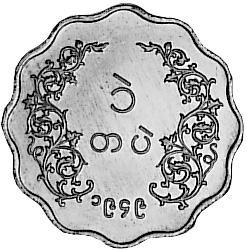 1949-1951 Myanmar Pe reverse