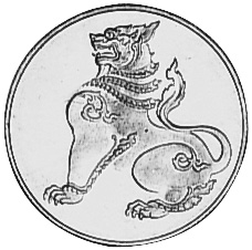1949-1950 Myanmar 4 Pe obverse
