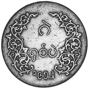 1314-1952 Myanmar 8 Pe reverse