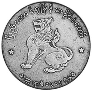 1314-1952 Myanmar 8 Pe obverse