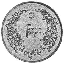 1966 Myanmar Pya reverse