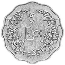 1966 Myanmar 5 Pyas reverse