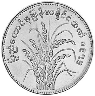 1975 Myanmar Kyat obverse